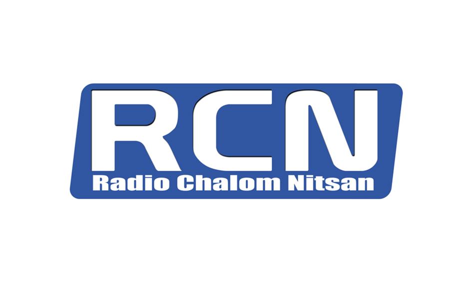 Radio Chalom Nitsan - Première radio juive régionale de France.